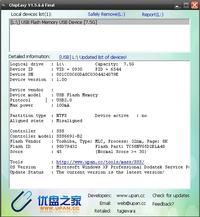 Toshiba/Goodram - Pendrive ma awarię