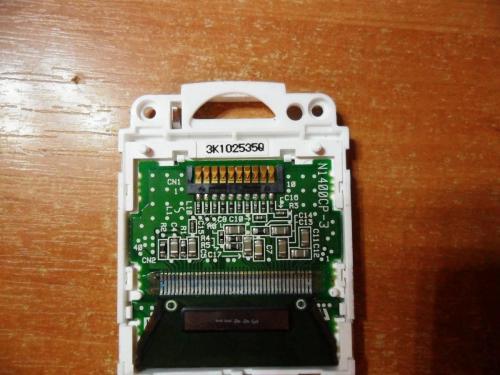N1400CP-2 - Wie kto� jak to pod��czy� do AVR'a?