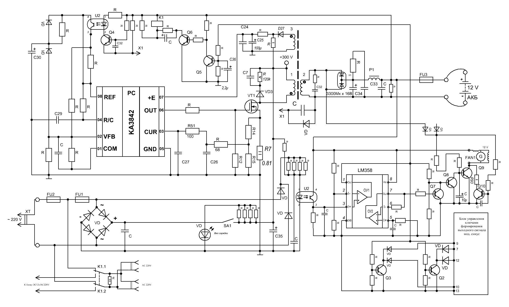 600va Ups Circuit Diagram Manual Guide Wiring Easy Power Brak Ac Na Wyj U015bciach Elektroda Pl Microtek