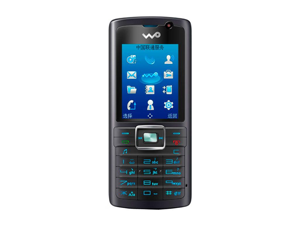 U1270 kolejnym telefonem od Huawei