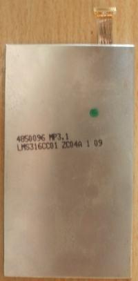 Wymiana wy�wietlacza w  Nokii 5800.