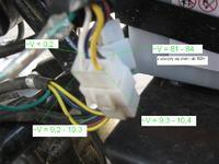 Junak 901 - zły bilans prądowy - czyli ciągłe rozładowywanie się akumulatora...