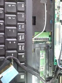 Dziwny problem z podświetleniem Acer Aspire