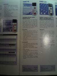 Wieża Sony RXD7 - Problem z potencjometrem, oraz napędem?