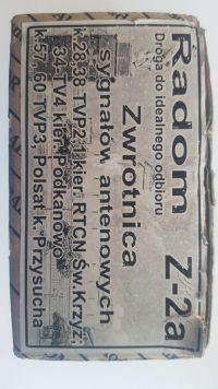 [Sprzedam] Zwrotnica antenowa zewnętrzna Badmor Z-2a Radom