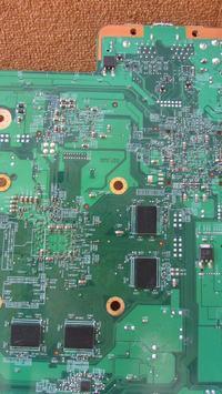Konsola odpala ale żadnej reakcji na module RF - Co jest nie tak ?