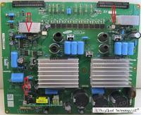 PS50C7H - Samsung plazma po wymianie y sus regulacja