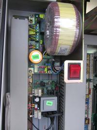 Konwerter Drukarki RS232 do SMS (moduł). Jaki