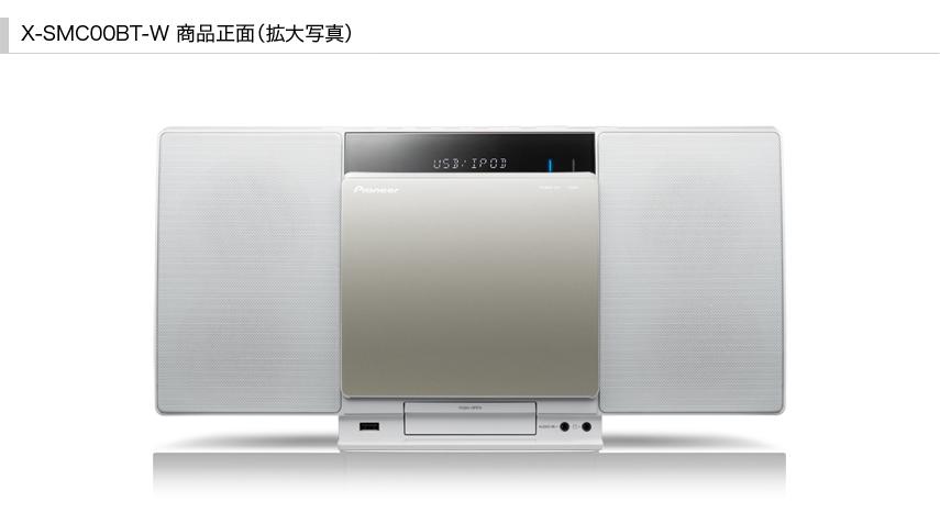 Pioneer X-SMC00BT-W - mikro system audio z Bluetooth i wymiennymi panelami