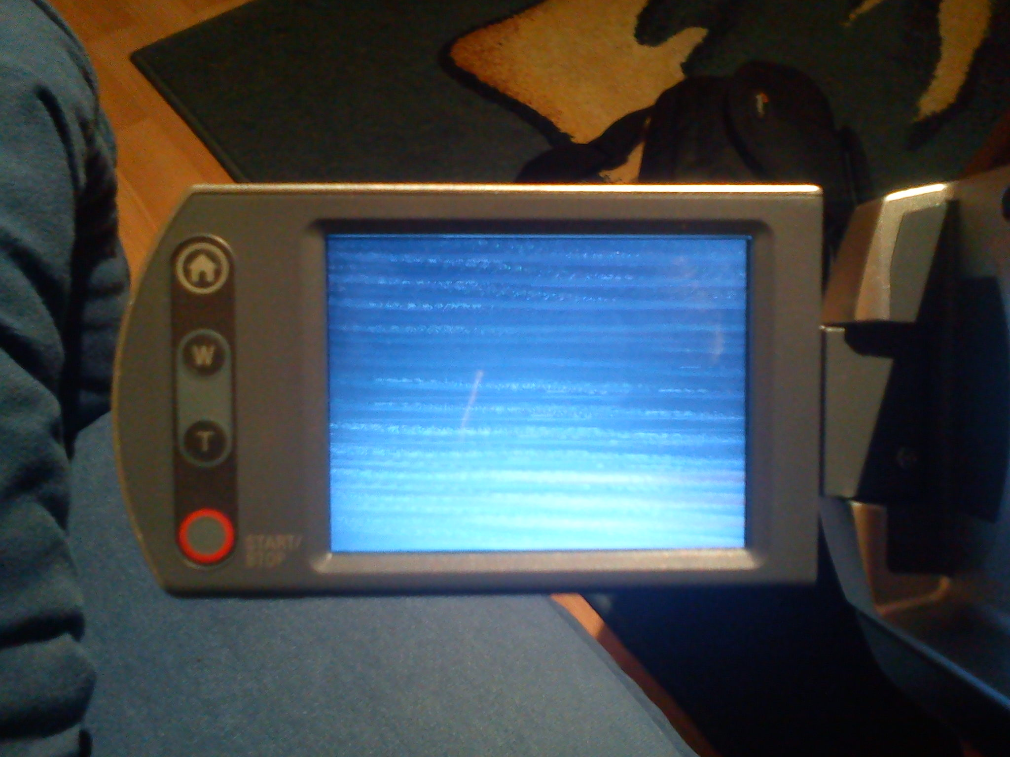 Sony dcr-sr33 - ekran (brak obrazu)