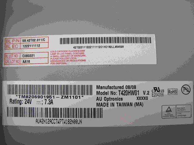 Philips 42PFL7762D- Brak pod�wietlenia matrycy.