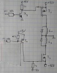 ATmega8 sterowanie wyświetlaczem elektromagnetycznym MOSFET