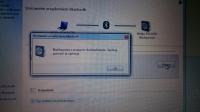 Soundbar Philips + laptop Lenovo - brak połączenia przez Bluetooth