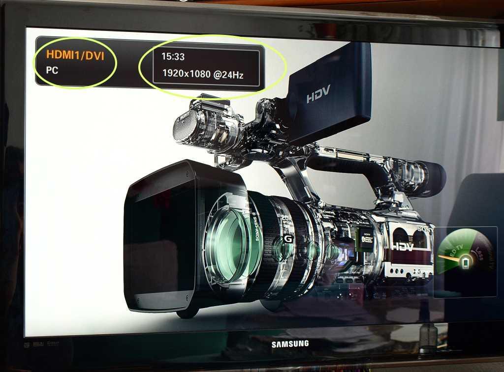 Telewizor Samsung LE40C550 po��czenie HDMI