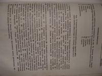 [KUPI�] szczeg�owy, z opisem, schemat inst. el. MTZ 82
