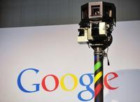 Francja na�o�y�a na Google 100 tysi�cy euro kary