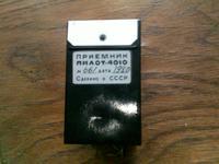 stara aparatura (rosyjska?)