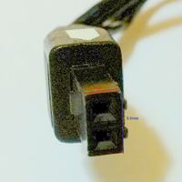 Jaka ladowarka do takich akumulatorów?