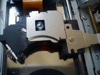 PS2 Slim 77004 nie działa laser
