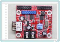 Baner LED P10 nie mo�na zaprogramwowa� poprawnie karta  TF-SU