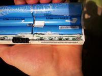 Problem z baterią (ASUS EEE 901)