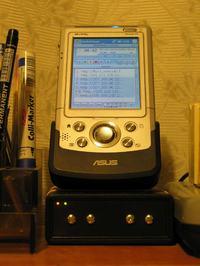 Mały wzmacniacz w klasie D na module 18AMP06-4