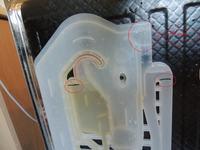 Zmywarka Bosch Silence 3in1 - Nie pobiera wody - prawdopodobnie zatka�a si�