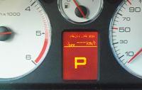 Peugeot 407 - Wy�wietlacz na zegarach nie pokazuje idealnie