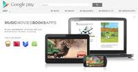 Google Play �wi�tuje ju� 25 miliard�w pobra�. Du�a promocja dla u�ytkownik�w