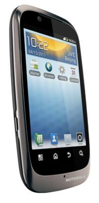 Motorola XT531 - budżetowy smartfon z Androidem 2.3