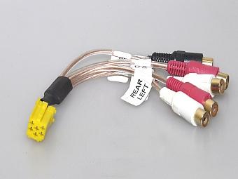 Gdzie pod��czy� kabel remote od wzmacniacza do radia audi chorus I