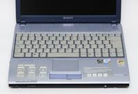 [Sprzedam] Laptop Sony VAIO TANIO!
