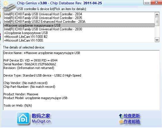 Pendrive Kingston DataTraveler 4GB nie ma sterownika