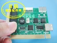 Instrukcja do karty POST LP49c2