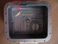 Ciekn�cy olej spod miski olejoweje fiat 126p