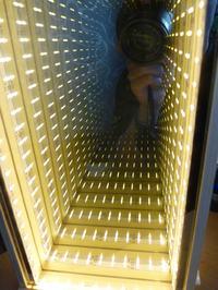 Infinity mirror (lustro nieskończoności) by Frog_Qmak.