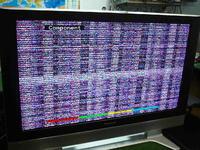 Panasonic TH-42PA50E. Mora na obrazie TV i AV. TXT i OSD ok