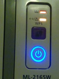 Samsung ML-2165/W - fix i przerobienie chipa
