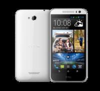 """HTC Desire 616 - smartphone z 5"""" ekranem i 8-rdzeniowym procesorem"""