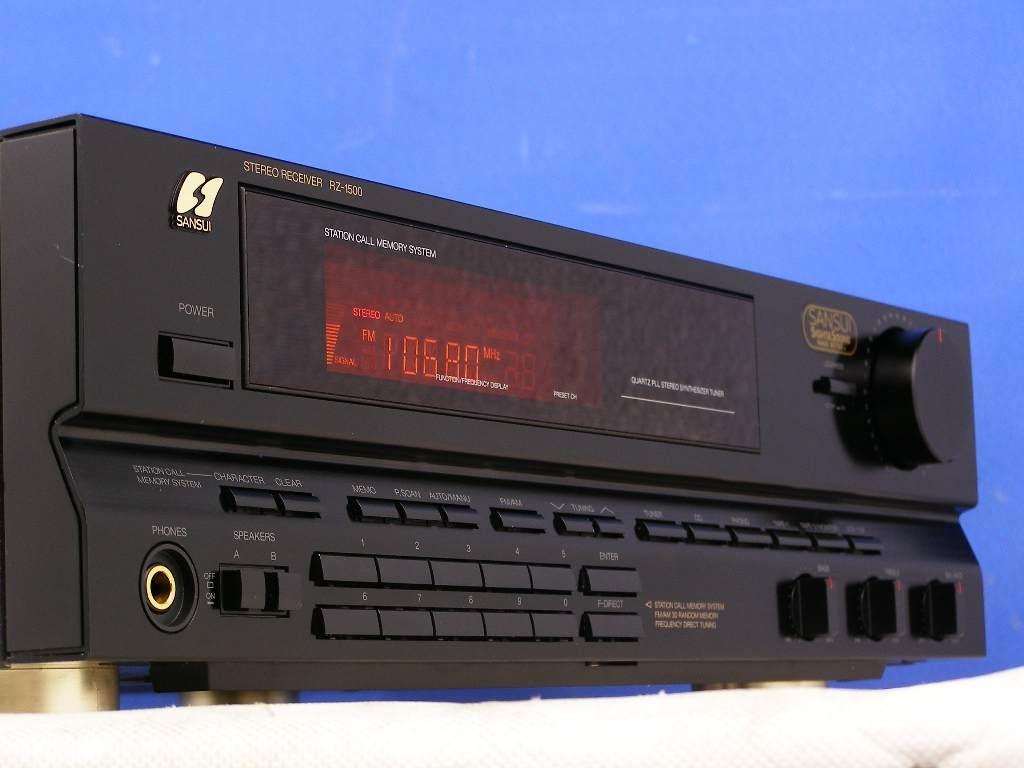 Amplituner SANSUI RZ-1500, prze��cznik impedancji kolumn