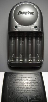 Ile ładować akumulatorki Tronic eco?