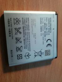 Sony Xperia Miro (T23i) - Po włożeniu baterii(wyłączony) telefon przegrzewa się.