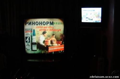 Prosty projektor multimedialny