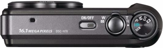 Sony DSC-H70 - Regulacja Zoom nie dzia�a po upadku