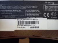 ASUS Eee PC 904HA - Pomoc w zakupiue, naprawie baterii