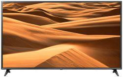 Telewizor LED LG UM7100 Ultra HD, w wielkości 70 cali już dostępny w specjalnej