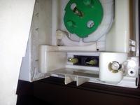 Siemens WM 2300 - Zablokowane drzwi po praniu