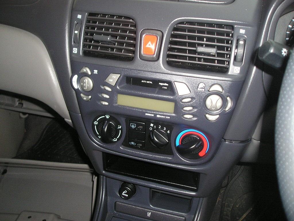 Radio Nissan Almera - jak wymontować ?