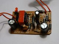 Ładowarka sieciowa 230V do nawigacji