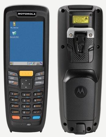 Motorola seria MC2100 - mobilny komputer dla przedsi�biorstw